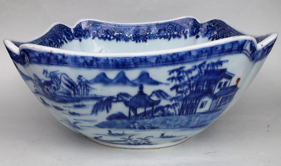 754 Rare Chinese Porcelain Chien Lung Food Bowl 18th Ct