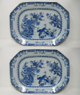 969. Pair Chinese Canton Porcelain Blue White Plates Chargers Qianlong 18th Century