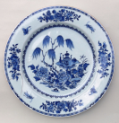 635. LARGE Chinese Blue White Charger 18th Century 14 inchs